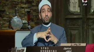 د.سالم عبد الجليل : زيارة بابا الفاتيكان لمصر رساله سلام للعالم   المسلمون يتساءلون