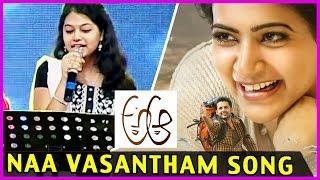 Naa Vasantham Song Performance @ A Aa.. Movie Audio Launch - Nithin , Samantha
