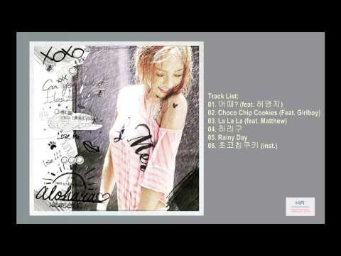 [Full Album] GU HARA (구하라) KARA (카라) - ALOHARA (Can You Feel It?)