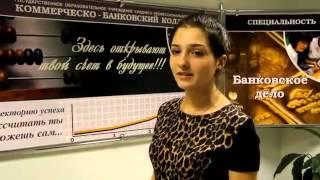 видео московский колледж бизнес технологий