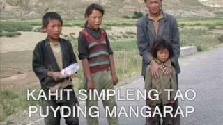 Simulan Mo Sa Isang Pangarap With Lyrics