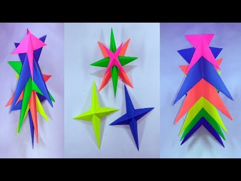 Easy Paper Craft - Christmas Tree from 3D Paper Star