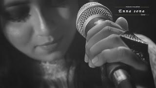 Enna Sona | Pawni Pandey | Feat. Abhilekh Lal | OK Jaanu | A.R. Rahman | Arijit Singh | Gulzar