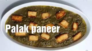 How to make Palak paneer (Mona