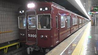 阪急5300系5300F7両編成 深夜の河原町駅23時18分発普通正雀行き