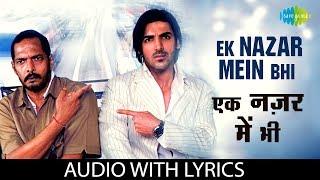 ek-nazar-mein-bhi-with-lyrics--e0-a4-8f-e0-a4-95--e0-a4-a8-e0-a4-9c-e0-a4-b0--e0-a4-ae-e0-a5-87-e0-a4-82--e0-a4-ad-e0-a5-80-k-k-sunidhi-chauhan-taxi-no-9211