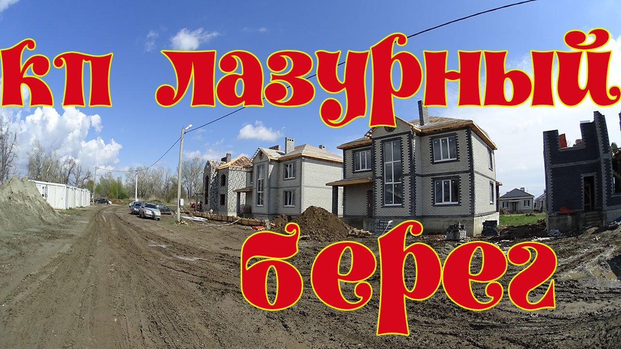 Хотите купить дом в краснодаре?. Аякс-риэлт более 4000 частных предложений. Продажа домов по низким ценам с гарантией чистоты сделки. Материнский капитал. Ипотека.