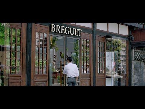 The Breguet Classic Tour in Chengdu
