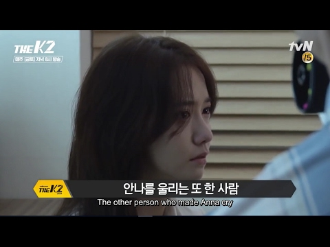 [ENG SUB] 161026 'The K2' BTS EP 7 & 8 (Yoona and Chang wook)