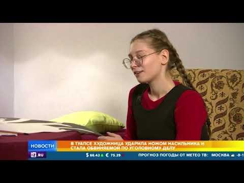 Кого защищаем? – Девушке грозит 10 лет тюрьмы за сопротивление насильнику