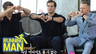 Tom Cruise Searches.. and Takes a Heart out of His Back Pocket! [Running Man Ep 410]