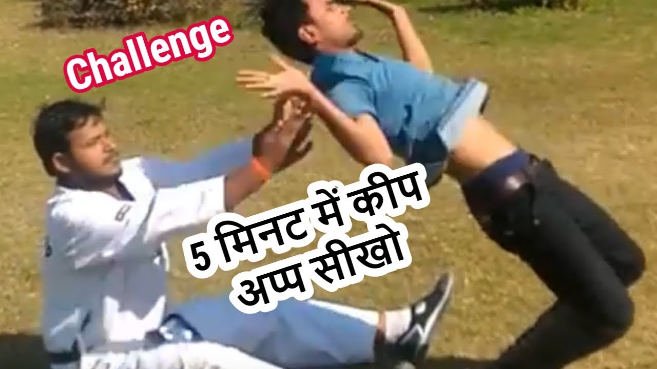 Beat Training For Keep Up Explain In Hindi By Indian ...