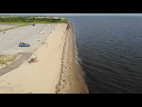 Heckscher State Park Drone Video: Long Island Summer - East Islip, NY