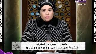 زوجي طلقني عشان شوفته بيعمل علاقة مع الممرضة