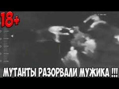 ТОП ЖЕСТИ В ЧЕРНОБЫЛЕ / СТРАШНЫЕ КАДРЫ / ПРИПЯТЬ