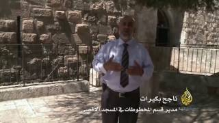 صور نادرة لقلعة القدس