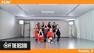 프로미스나인 (fromis_9) - FUN! Choreography
