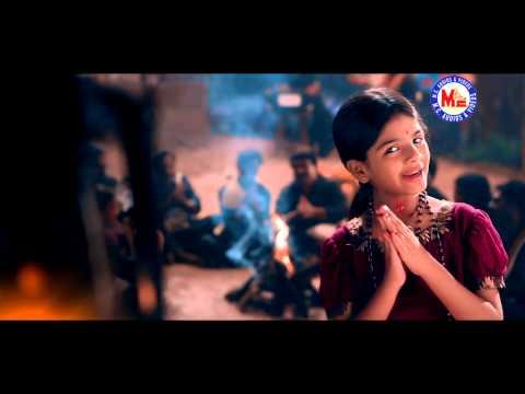 EMI PARAIMALAM CHANDANAM | RAA RAA MANIKANDA | Ayyappa Devotional Song Telugu