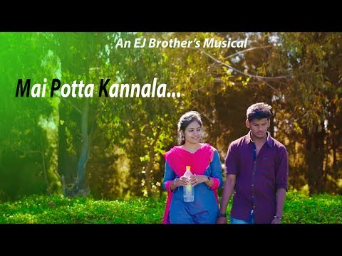 Mai potta Kannala - Taml Album Song Official Music Video  -   Ej Brothers Musical   Kavinilavan   Kapil,Shruthi