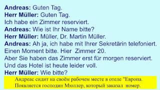 deutsch warum nicht mp3