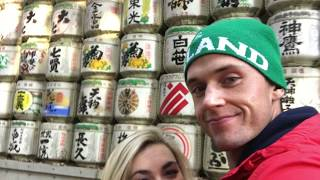 Our First Day in Tokyo, Japan | November 2016