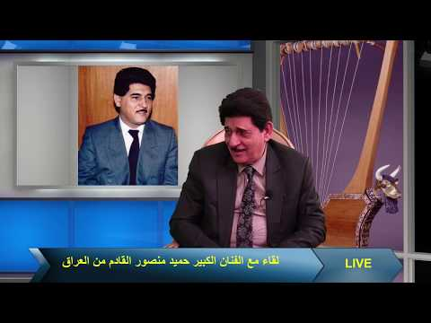 Chaldean TV Live Stream 02/18/2019