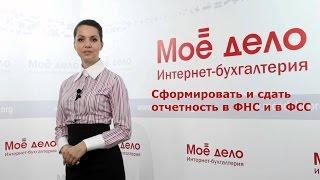 Отчетность ООО на ОСНО в 2015 году