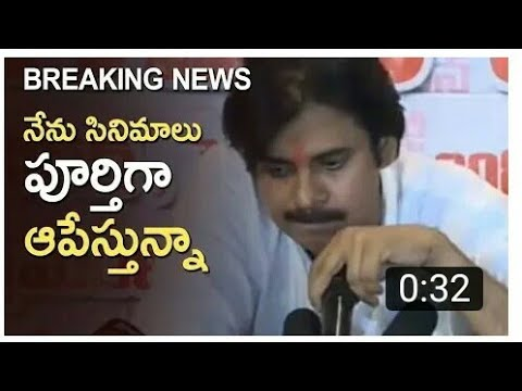 Pawan Kalyan Sensational Comment On His Film Career|| I'll Completely Stop Movies