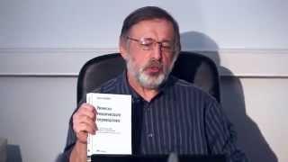 Как определяют технический перевод учебники ...(, 2015-05-06T16:56:16.000Z)