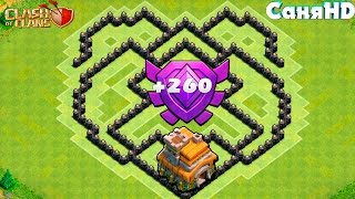 Best Th7 Trophy Base With Air Sweeper Clash Of Clans Town Hall 7 Defense 2015 Youtube
