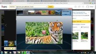 видео Изменение разрешения экрана и рабочего стола на лету. Скачать бесплатную утилиту MultiRes.
