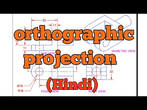 Orthographic projection in engineering drawing (hindi) by easy engineering