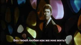 Рафаэль - Сердце, сердце (El Angel - Corazón, Corazón) 1969