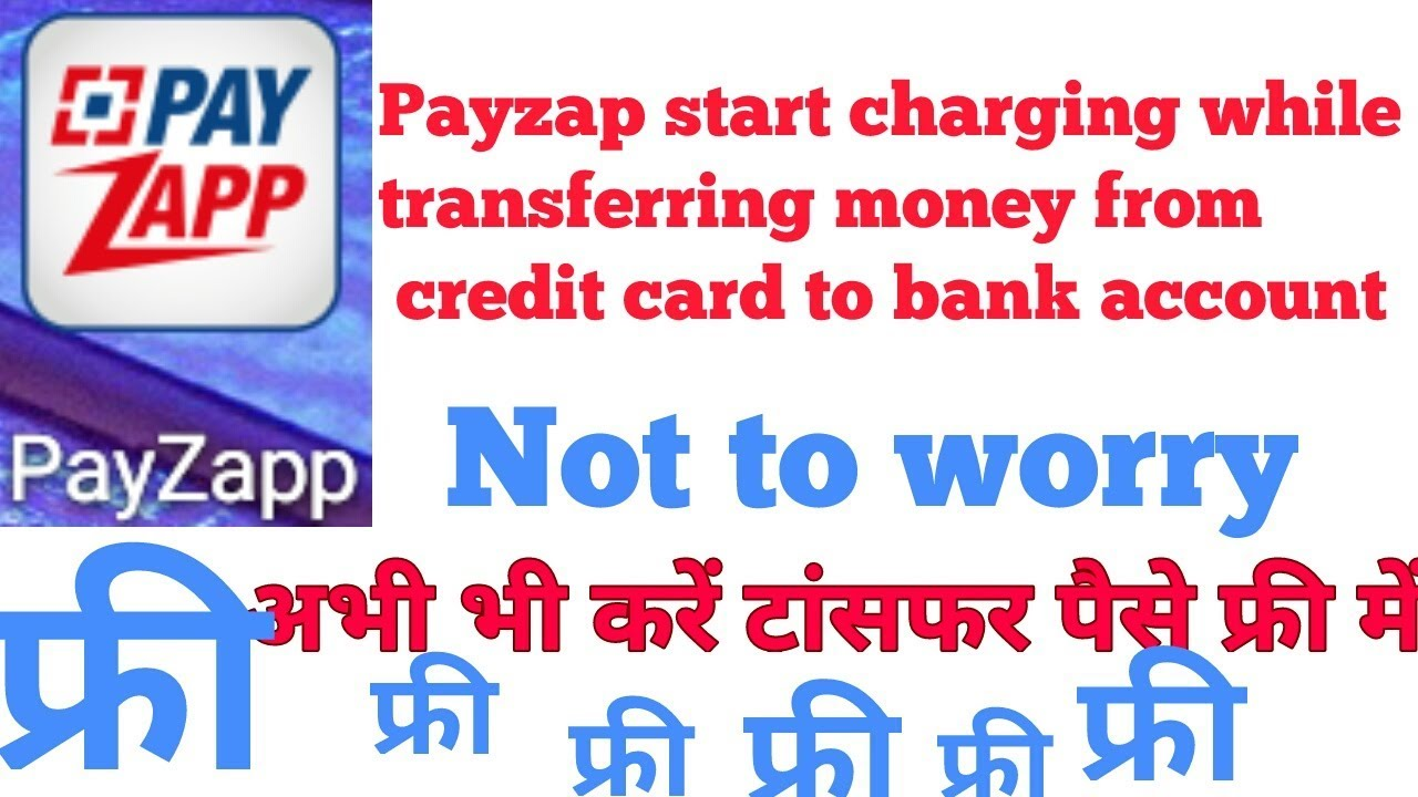 Transfer Money Free From Credit Card To Bank Account New Way Nov 2017