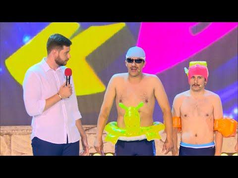 КВН 2020 Высшая лига Вторая 1/4 (13.09.2020) ИГРА ЦЕЛИКОМ Full HD
