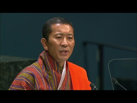 🇧🇹 Bhutan - Prime Minister Addresses General Debate, 74th Session