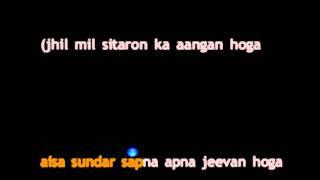 Jhilmil Sitaron Ka Aangan