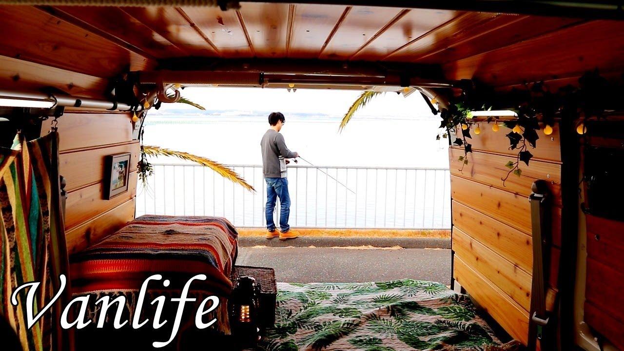 のんびりと週末バンライフを楽しむ2日間 ただただ海や湖を眺めたかった