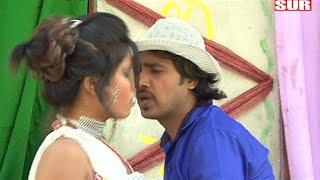 Raghupati Raghav Raja Ram | Bhojpuri HD  | Sagar Parwana, Anjana Arya | Sur Music & Films
