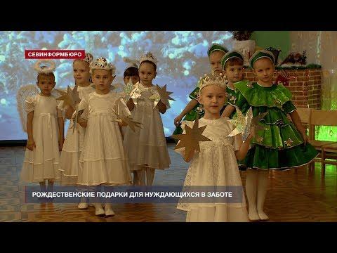 Севастопольский детсад № 131 устроил праздник для детей с ограниченными возможностями здоровья