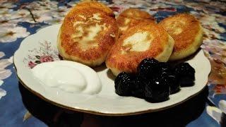 Готовим вкусные творожные сырники | Секрет домашних сырников | Рецепт творожных сырников