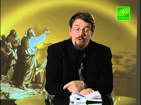 мессианские знакомства