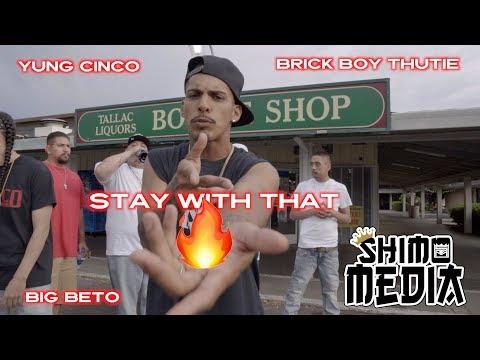 SELF MADE (MUSIC VIDEO) YUNG CINCO X BRICKBOY THUTIE X BIG BETO