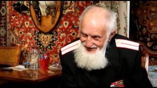 «Российское казачество» документальный фильм 2013г.