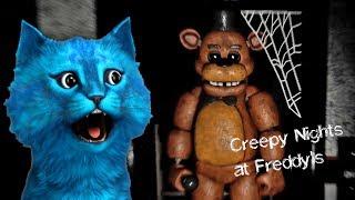 ПОТНЫЕ АНИМАТРОНИКИ СЛОМАЛИ МОЮ ДВЕРЬ / Creepy Nights at Freddy's Прохождение ФНАФ
