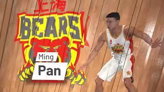 NBA 2K19 MYCAREER BÖLÜM 2/COŞAN BİR EFE