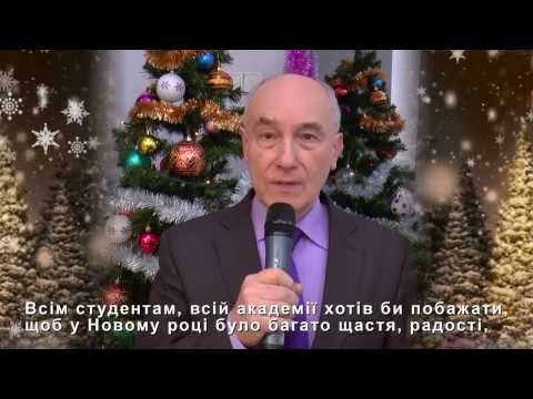 Christmas greetings from Prof. Józef Haber (Poland) for the Banking Academy (www.uabs.edu.ua)