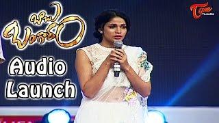 Lavanya Tripathi Speech at Babu Bangaram Audio Launch || Venkatesh || Nayanthara