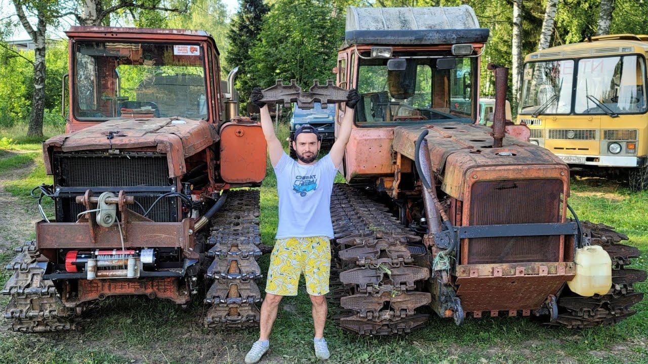 Купили редкий трактор ДТ75 Болотник! Зачем он нам?
