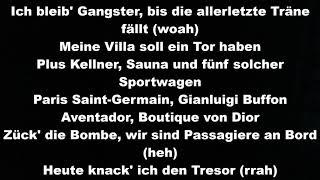 Capital Bra feat. Samra & AK AusserKontrolle - Fight Club lyrics